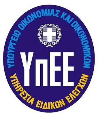 YPEE_1